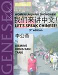 WOMEN LAI JIANG ZHONGWEN! 我们来讲中文!Let's Speak Chinese! by Jasmine Kong-Yan Tang